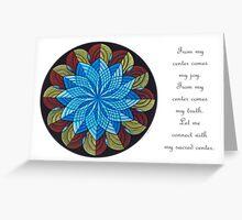 Sacred Mandala Card Full Color w/message Greeting Card