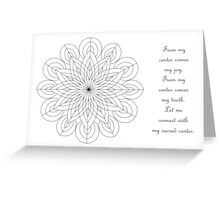 Sacred Mandala Color Your Own Card w/message Greeting Card