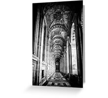 Architectural Symmetry Greeting Card