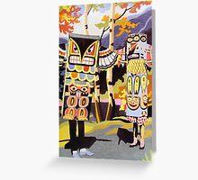 Totem People Greeting Card