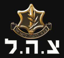 IDF 7 by MoisheZ