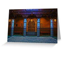 Moroccan Pavilion Fountain High Dynamic Range Greeting Card