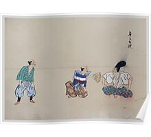 Kyōgen play with three characters one wearing a large hat and a disk over his nose 001 Poster