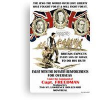 Jewish Army Recruitment Poster WW1 Canvas Print