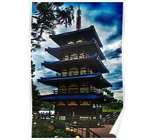 Japan Pavilion Pagoda High Dynamic Range Poster