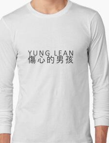 Yung Lean | SadBoys Long Sleeve T-Shirt