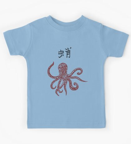 Red Tribal Octopus & Kanji Kids Tee