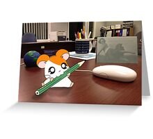 Hamtaro on my desk Greeting Card