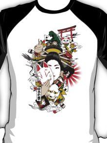 I Dream of Japan T-Shirt