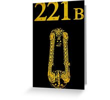 Sherlock - 221B Greeting Card