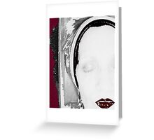 VANITY.. Greeting Card