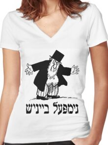 Yiddish retro comic cartoon  Women's Fitted V-Neck T-Shirt