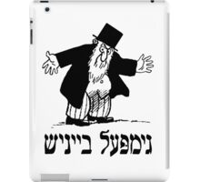 Yiddish retro comic cartoon  iPad Case/Skin