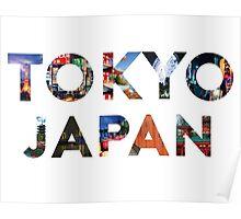 Tokyo, Japan Collage Poster