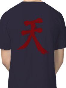 Street Fighter Akuma  Classic T-Shirt