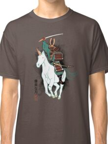 Uniyo-e Classic T-Shirt