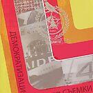 Lomography, democratization of photography by clemz