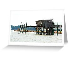 Waterfront Property 4 Sale Greeting Card