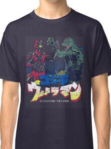 Clash of the Titans Classic T-Shirt