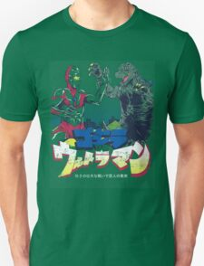 Clash of the Titans T-Shirt