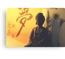 meditation. Canvas Print