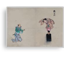 Kyōgen play with two characters 001 Canvas Print