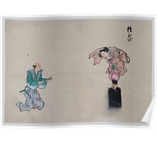 Kyōgen play with two characters 001 Poster