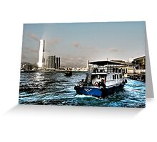 water and sky Hong Kong   Greeting Card