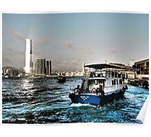 water and sky Hong Kong   Poster