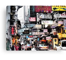 busy streets of Hong Kong, it's loud, it's colourful, it's life Canvas Print