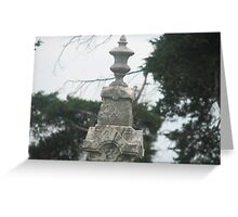 Headstone Top Greeting Card