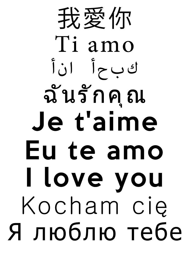 I Love You - Multiple Languages 1 by VladTeppi