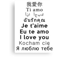I Love You - Multiple Languages 1 Canvas Print