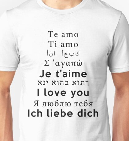 I Love You - Multiple Languages 2 Unisex T-Shirt