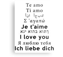 I Love You - Multiple Languages 2 Metal Print