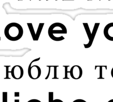 I Love You - Multiple Languages 3 Sticker
