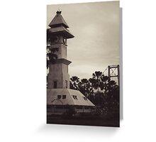 Bentong Clock and Kartanegara Bridge of Tenggarong Kutai Kartanegara East Borneo Greeting Card