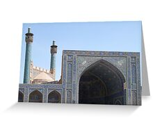 Emam Mosque from Naqsh-e Jahan Square, Esfahan, Iran Greeting Card