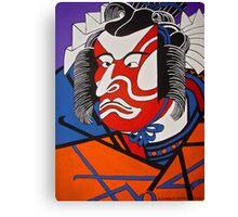 Kabuki Actor Canvas Print