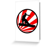 snowboard : red rays Greeting Card