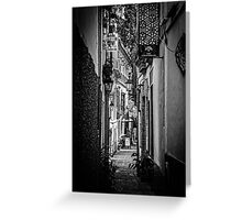 Streets of Seville BW Greeting Card