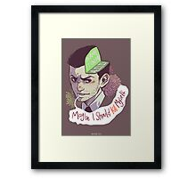 Blame it on my ADD (baby) Framed Print