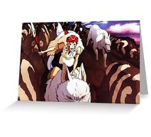 Princess Mononoke. Greeting Card