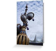 Tomorrowland View Greeting Card