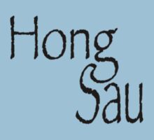 Hong-Sau • 2008 by Robyn Scafone
