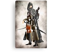 Aragorn -  Lord of the Rings Metal Print