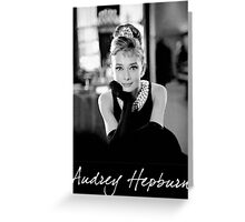 Audrey Hepburn Greeting Card