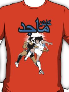 Captain Majed T-Shirt