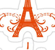 Orange Vintage French Flourish Sticker