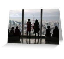 Tokyo Silhouettes  Greeting Card